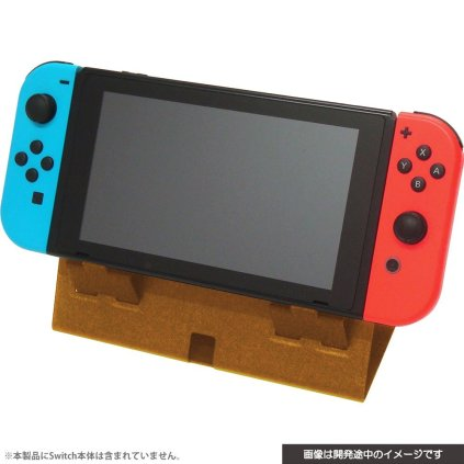 cyber-gadget-switch-card-stand-1