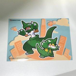 pokecen-activity-kaiju-pikachu-photo-3