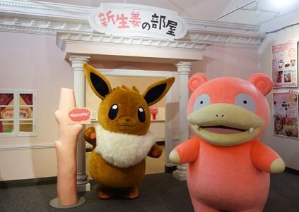 pokemon-new-ginger-museum-visit-20