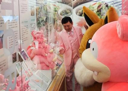 pokemon-new-ginger-museum-visit-23