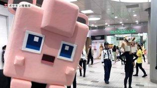 pokemon-quest-jun302018-mob-10