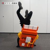 pokemon-quest-jun302018-mob-2