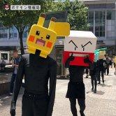 pokemon-quest-jun302018-mob-6