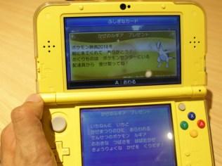 pokemon-squeeze-mascot-set-7eleven-8