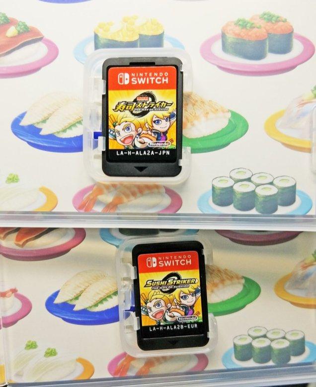 sushi-striker-hktw-photo-4