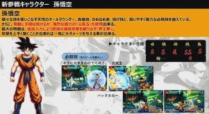 dragon-ball-fighterz-dlc-jul242018-1