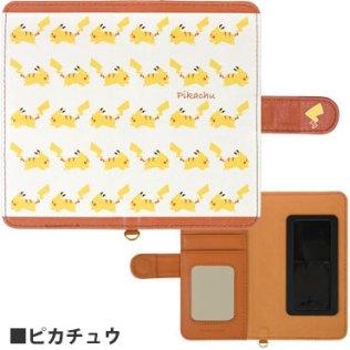 gourmandise-pokemon-multi-flip-cover-jul262018-3