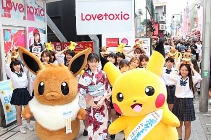 pokemon-movie-everybodys-story-harajuku-event-jul2018-1