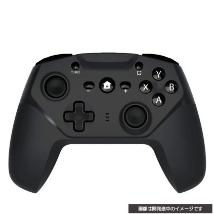 cyber-gadget-gyro-controller-1