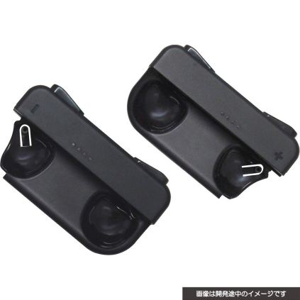 cyber-gadget-joycon-assist-mini-grip-slsr-1