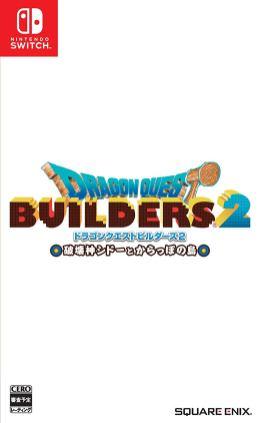 dragon-quest-builders-2-aug302018-placeholder-boxart-jp