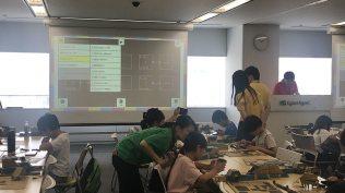 nintendo-labo-techkidsschool-hackathon-8
