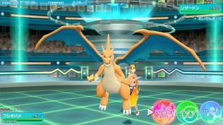 pokemon-letsgo-pikachueevee-aug92018-ss-6