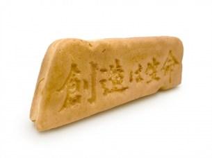 sega-logo-taiyaki-2