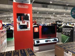 nintendo-switch-demo-unit-retail-courts-photo-1