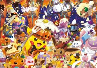 pokecen-halloween-2018-artwork-1