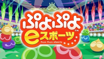 Puyo Puyo e Sports Rated For Switch In South Korea