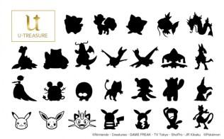 utreasure-pokemon-diy-sept62018-2