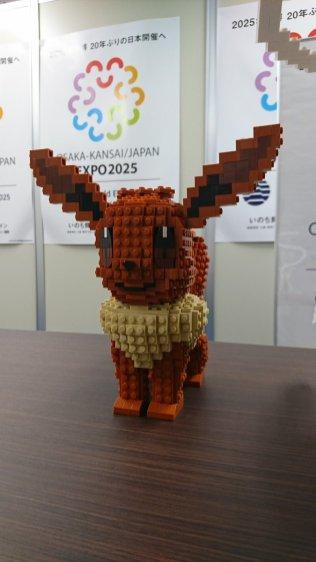 world-expo-japan-2025-pokemon-lego-mural-3