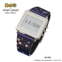 kirby-smart-canvas-watch-3