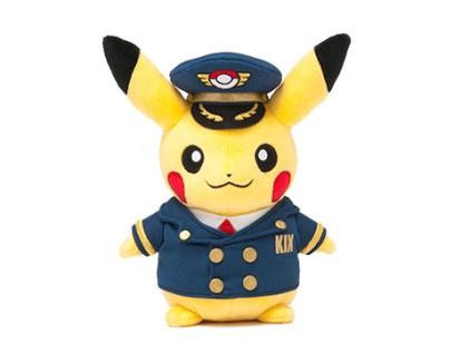 pokecen-kix-pikachu-1