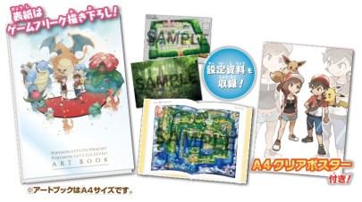 pokecen-pokemon-letsgo-artbook-and-clearfile-1