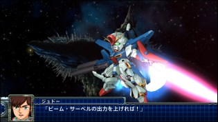 Super-Robot-Wars-T_013