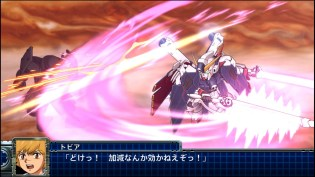 Super-Robot-Wars-T_018