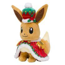 pokecen-xmas2018-plush-and-mascots-nov72018-5