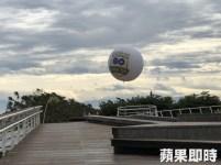 pokemon-go-safari-zone-tainan-taiwan-nov12018-photo-3