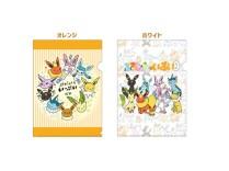 project-eevee-manga-goods-nov12018-3