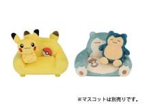 pokecen-pokemon-dolls-house-dec132018-3