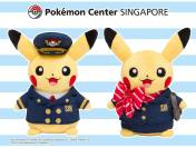 pokecen-singapore-pikachu-plush-jan242019