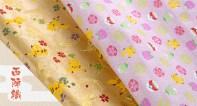 pokecen-kyoto-nishijin-silk-fabric-mar72019-1