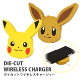 gourmandise-pokemon-diecut-wireless-charger-apr22019-1