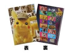 pokecen-pokemon-detective-pikachu-merch-apr192019-14