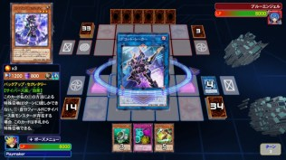 yugioh-legacy-of-the-duelist-link-evolution-apr32019-3