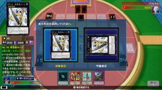 yugioh-legacy-of-the-duelist-link-evolution-apr32019-4