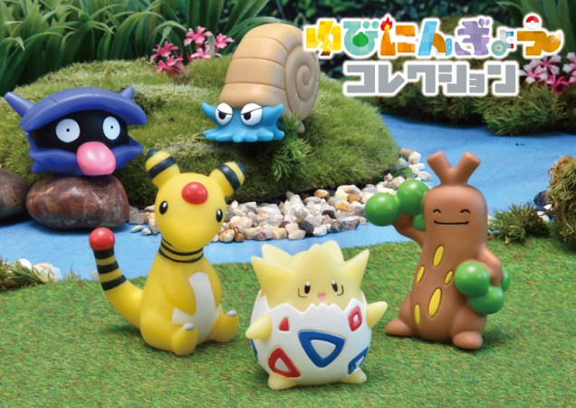 pokecen-finger-puppet-collection-series-4-may172019-1