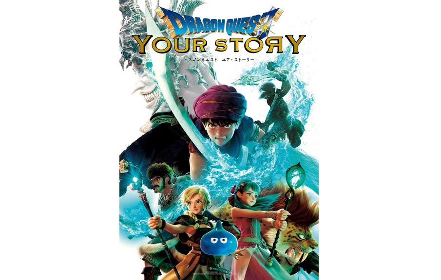 Dragon Quest Your Story Novels Up For Pre Order In Japan Nintendosoup