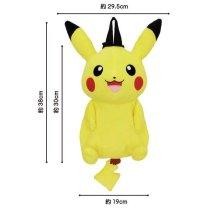 pokemon-plush-backpack-pikachu-jul152019-2