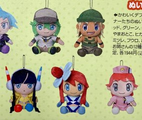 pokecen-pokemon-trainers-mascot-aug272019-2