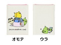 PokemonCen_Jikan24_7