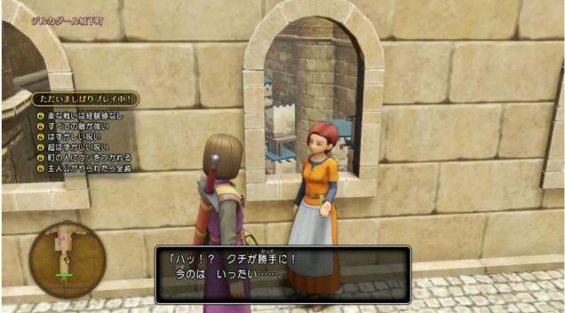 dragon-quest-xi-s-archive-tgs2019-matome-2-64