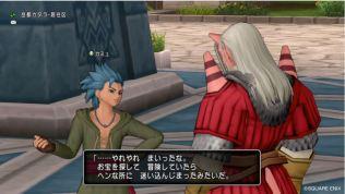 dragon-quest-xi-s-archive-tgs2019-matome62