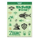 my-nintendo-japan-rewards-sep202019-8