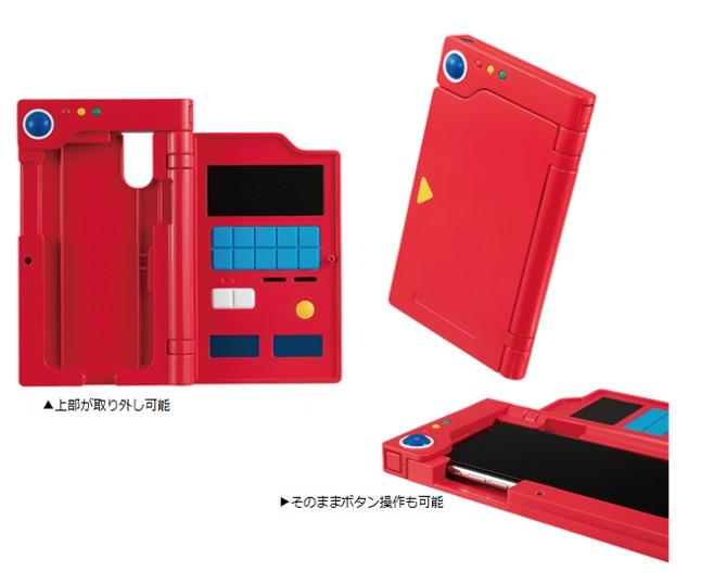 POKEMON Pokedex Smartphone Case Cover iPhone X,XS,8,7,6,6s Premium BANDAI