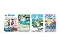 pokecen-anime-file-distribution-nov152019-4
