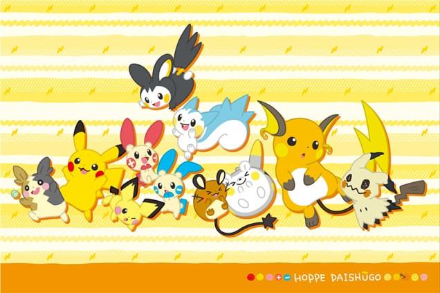 pokecen-hoppe-daishugo-dec132019-1