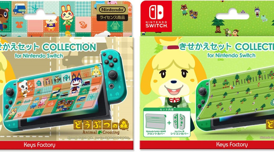 Animal Crossing New Horizons Switch Cases Cart Cases And
